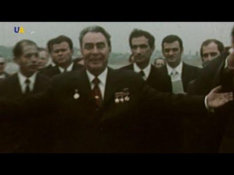 Застой | Украина: лабиринты истории