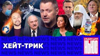 Редакция. News: интервью Лукашенко, «шутки» Comment Out, пикет третьеклассников
