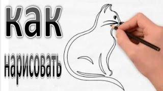как нарисовать кота #1 #draw, як намалювати кота