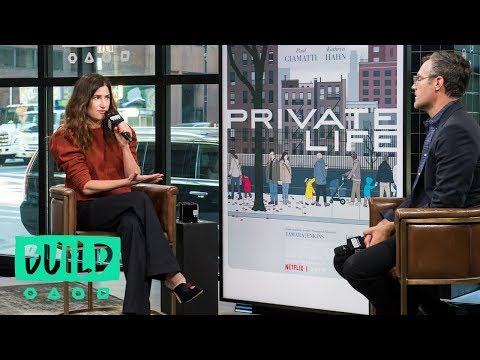 Kathryn Hahn Chats About Her Role In Netflix's