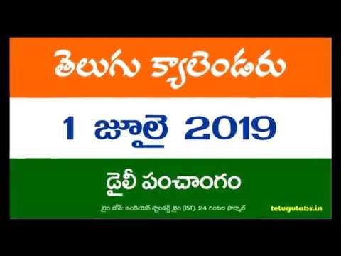 Telugu panchangam matchmaking