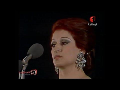 وردة الجزائرية : و مالو