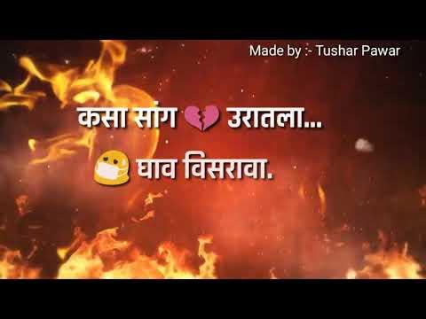 Jiv ha sang na Best Heart touching WhatsApp video status.