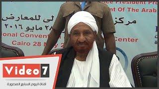 الصادق المهدى: نحاول توفير الأمن الغذائى لدول حوض النيل