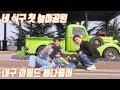[추억저장소]우리가족  이월드 벚꽃 보고 놀이기구 타고왔어요!!!