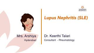 Lupus Nephritis - For Medical Students.