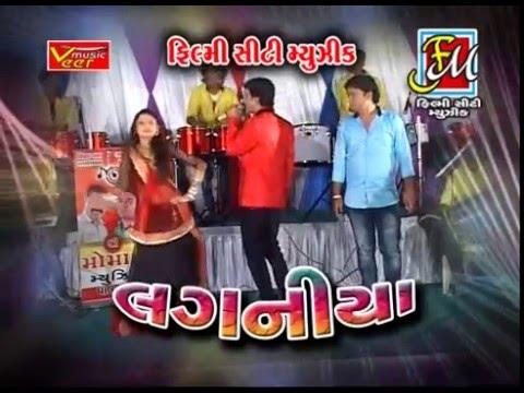 Lilo Mandavo Radhiyado - Gujarati Lagna Geet Song | Nitin Barot | Laganiya | Live VIDEO 2016