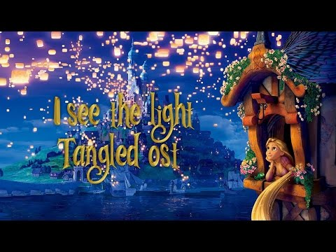I See The Light- Mandy Moore and Zachary Levi (Tangled OST) +Download