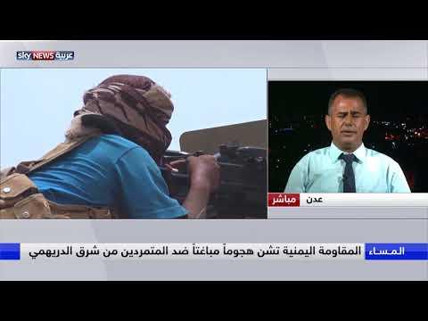 تراجعات حوثية في الدريهمي وانتقام جماعي من المدنيين  - نشر قبل 12 ساعة