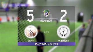 Обзор матча Grace 5 2 FC Rabona Турнир по мини футболу в городе Киев