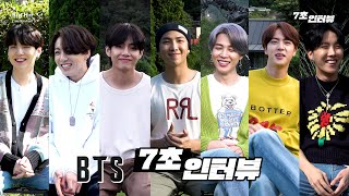 BTS (방탄소년단) 7-Second Interview
