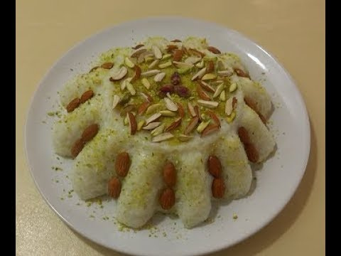 Shir Berenj Rcipe – Afghan Rice Pudding Recipe – Sweet Dish طرز تهیه شیر برنج