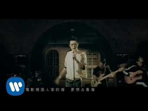 Khalil Fong (方大同) - 愛愛愛 Official Music Video