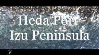 戸田 御浜岬 [4K] 海に張り出た岬が印象的   | Japan / Izu