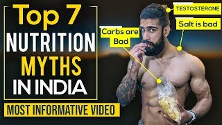 7 FITNESS NUTRITION MYTHS IN INDIA | Bodybuilding and Fitness Mistakes