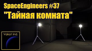 SpaceEngineers #37