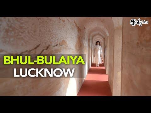 Bhul Bulaiya in Lucknow | Curly Tales thumbnail