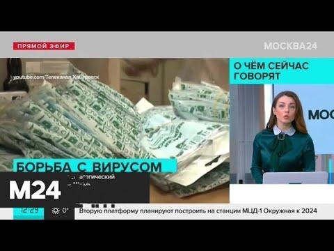 В России создадут стратегический запас медицинских масок - Москва 24