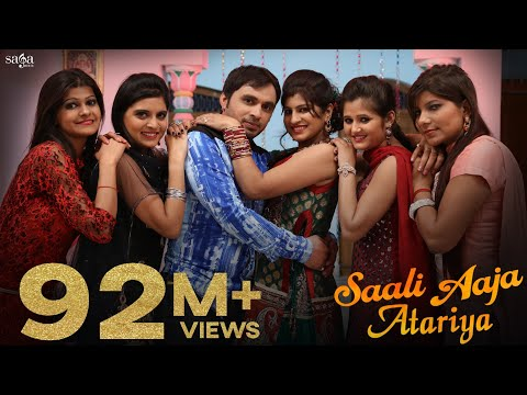 New Haryanvi Songs - Saali Aaja Atariya - Anjali Raghav - Dev Kumar Deva - Latest Haryanvi DJ Songs