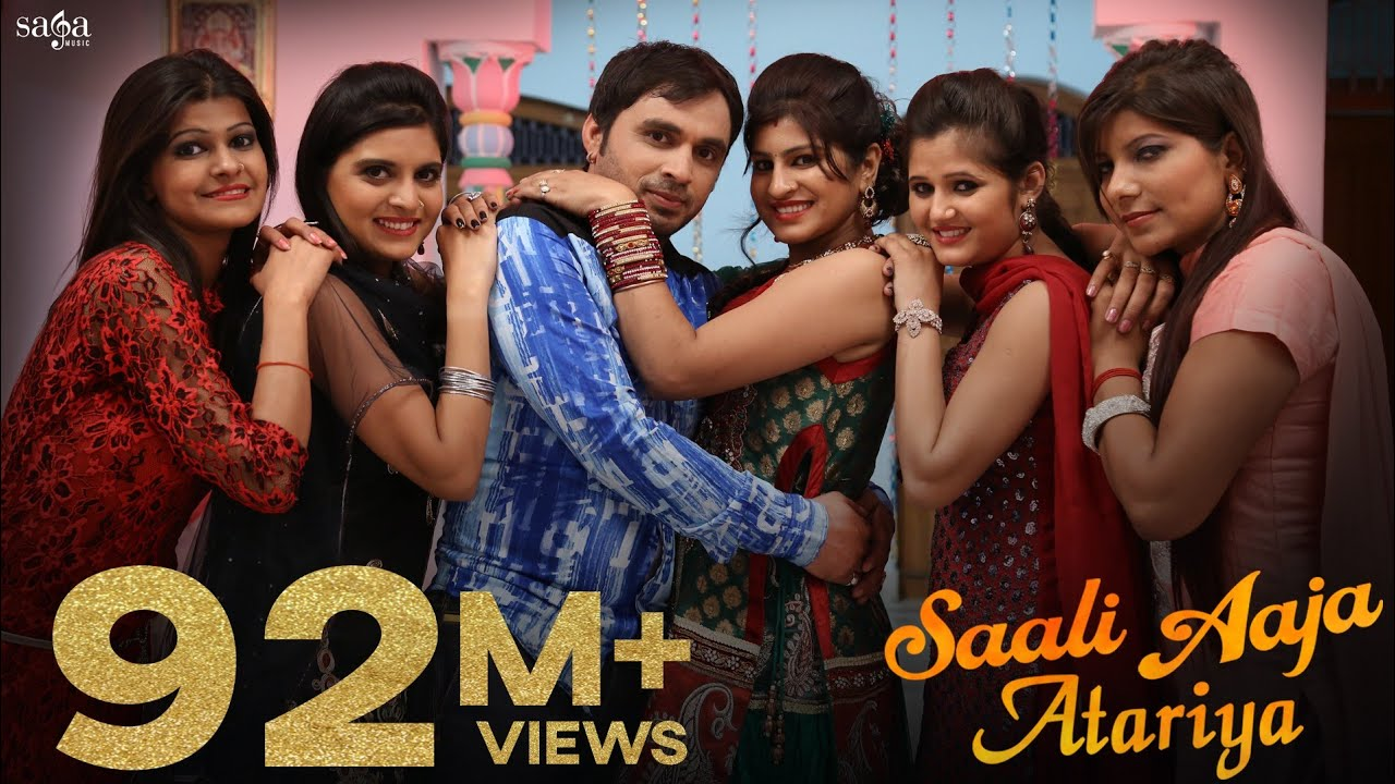 aali re saali re song free download
