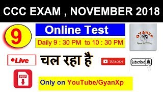 Online CCC Practice Test 9 || November 2018 || CCC Course in Hindi