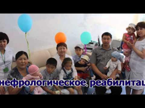 Городская детская больница № 2 г. Астана 2014 год