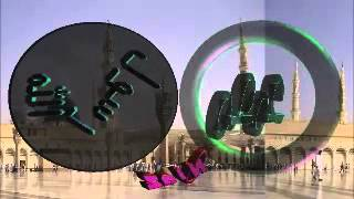 Qazi Mula Adil Pashto Naat Tamam Alam Lara Rahmat