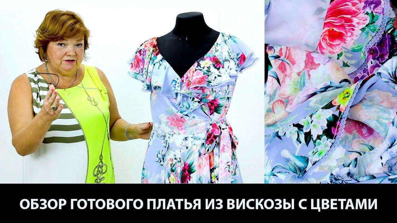 Ирина михайловна юбка солнце