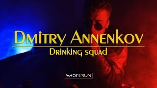 Dmitry Annenkov - Drinking Squad (Official Video)