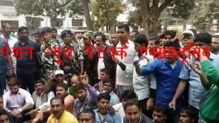 Nation News Network  | Chirag Paswan in dharna at collectoriate jamuai bihar 18-02-2017