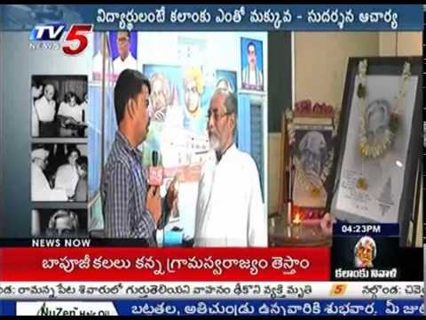 Sudershan Acharya Remembers his Journey with Abdul Kalam : TV5 News