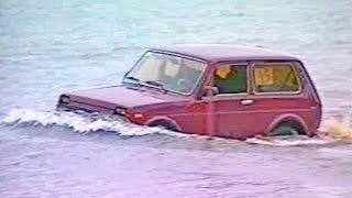 Первый джиперский фестиваль 4х4 авто сентябрь 1999 Нижний Новгород Гребной канал