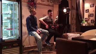 Градусы - Здорово Великолепно (IK Acoustic Cover) Live 16.03.2018