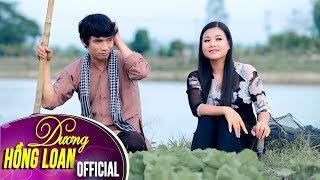 Sao Út Nỡ Vội Lấy Chồng | Dương Hồng Loan & Lê Sang | Official MV