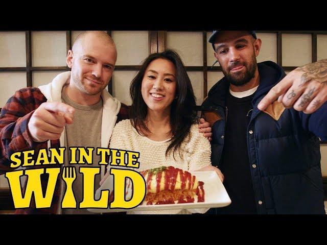 Japanese Food Tour with Frank Pinello and Sakura Yagi   Sean in the Wild