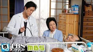 園絵(中村玉緒)の思いが通じたのか、拓郎(山田純大)は訪問看護センターで...