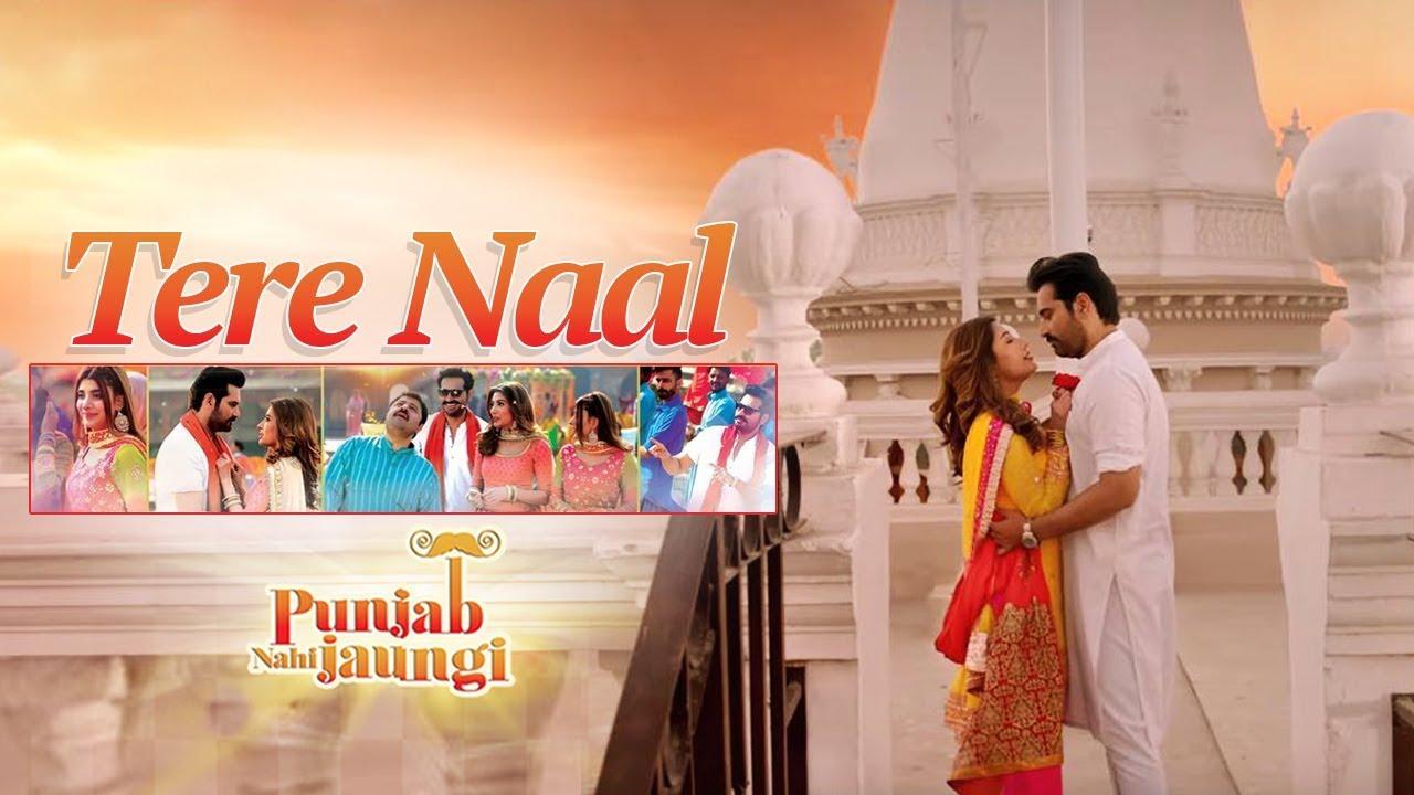 tere naal punjab nahi jaungi ary films youtube