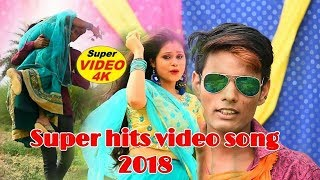 free mp3 songs download - 4k song 2019 dilip prajapati mp3