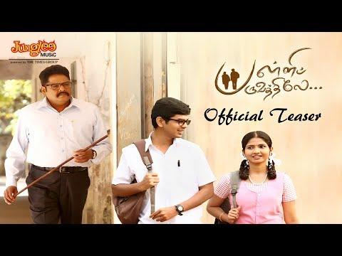 Pallipparuvathilae Official Teaser | Nandhan Ram, Venba | Vijay Narayanan