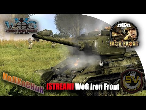ARMA 3 WOG Iron Front. 1м. Царица полей - снайпер  2м. Северный аэродром - танк