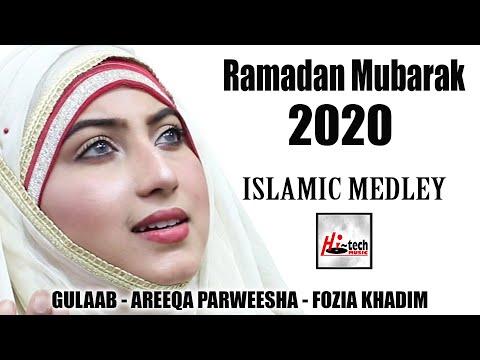 2020 Ramadan Special Nasheed | Allah Hi Allah Kiya Karo Medley | New Best Naat Sharif | Hi-Tech