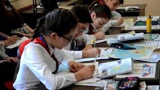 Урок географии в 5 классе.