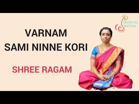 Varnam : Sami Ninne Kori - Shree Ragam ( Sing along )