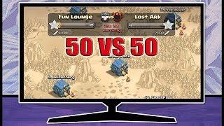 Clash of Clans Live | 50 vs 50 auf Live Angriffe wetten | Lounge vs Lost | Tägliche Streams [26/365]