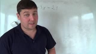 Алгебра 7 класс. 1 октября. Приводим к стандартному виду линейной функции