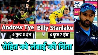 ऑस्ट्रेलियाई गेंदबाजों की लंबाई बनी चिंता का कारण | Ind vs Aus | Sports Tak