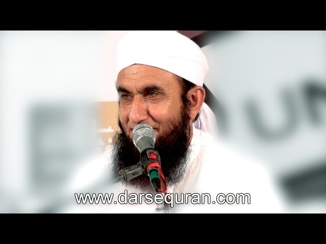 (NEW 2016)(1HR) Maulana Tariq Jameel Sahab - At Universal Express Hajj Group