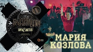 MAXIVAN'17 | Мария Козлова | JUDGE SHOWCASE