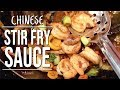 Best Chinese Stir Fry Sauce Recipe |  SAM THE COOKING GUY