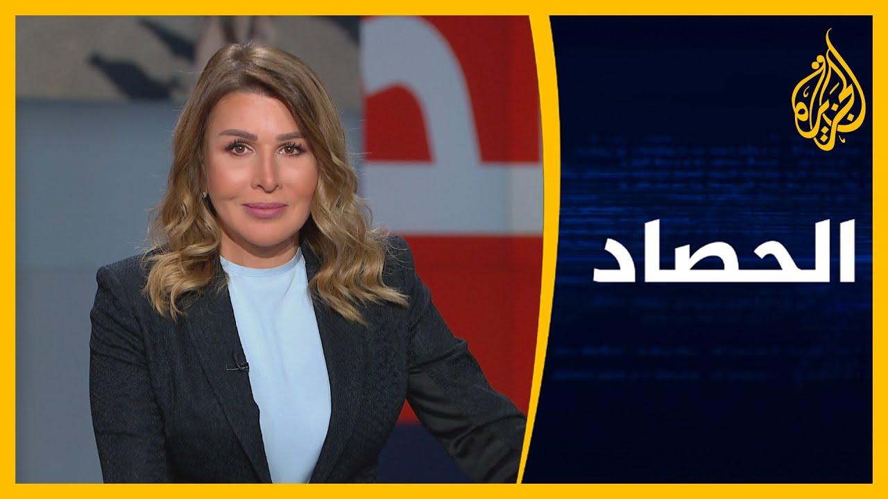 الحصاد - تحذير من هجمات أثناء تنصيب بايدن وأنقره تؤكد على حقها في منظومة إس 400  - نشر قبل 7 ساعة